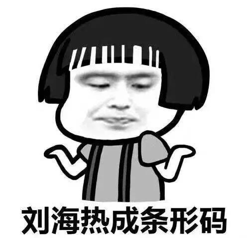 """高温+阵雨!汕头""""焖蒸模式""""持续,出门这件事不要忘插图"""