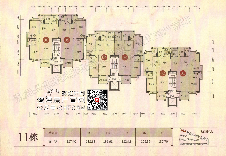 香域滨江一期高清户型图插图11