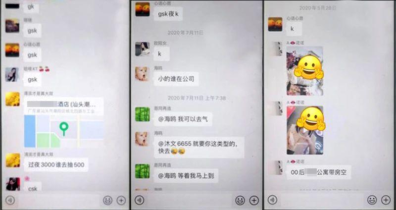 在澄海、潮阳、濠江等多地收网,汕头警方一特大卖淫案告破!插图3